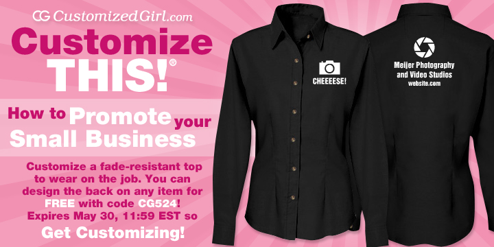 Small Business Archives - CustomizedGirl Blog