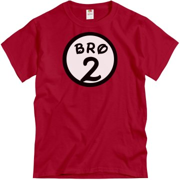 Bro Number Two Unisex Gildan Heavy Cotton Crew Neck Tee