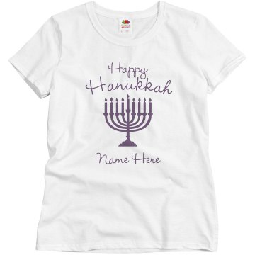 Happy Hanukkah Tee Misses Relaxed Fit Basic Gildan Ultra Cotton Tee