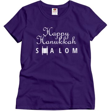 Shalom Tee Misses Relaxed Fit Gildan Ultra Cotton Tee