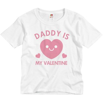 I Love You Dad Youth Basic Gildan Ultra Cotton Crew Neck Tee