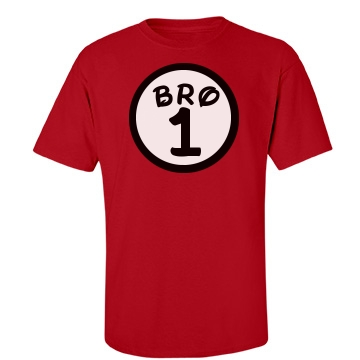 Bro Number One Unisex Gildan Heavy Cotton Crew Neck Tee