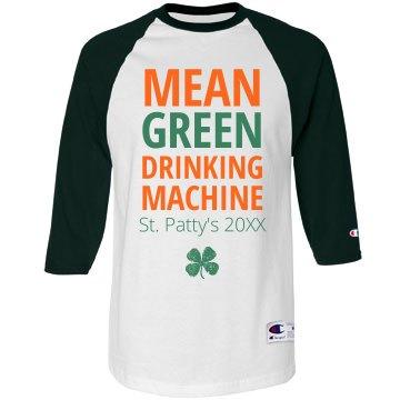Green Drinking Machine